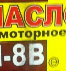 Масло М-8в