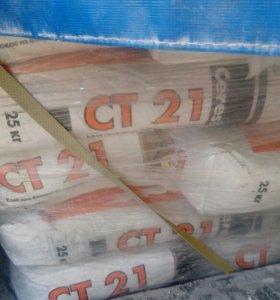 Клей церезит для кладки блоков из пористого бетона