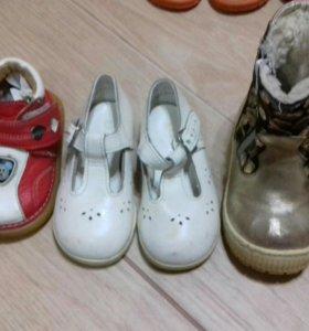Пакет обуви отдам