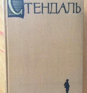 Полная коллекция сочинений Стендаль