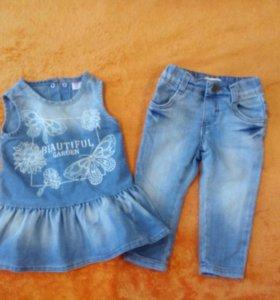 Джинсовый сарафан и джинсы