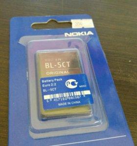 АКБ для Nokia BL-5CT
