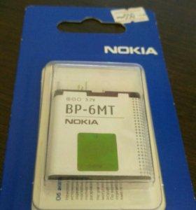 АКБ для Nokia BP-6MT