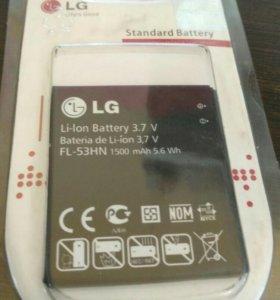 АКБ для LG FL-53HN