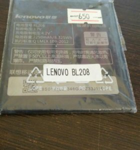 АКБ для Lenovo BL208