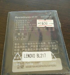 АКБ для Lenovo BL217