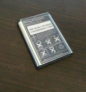 АКБ для Sony BST-37