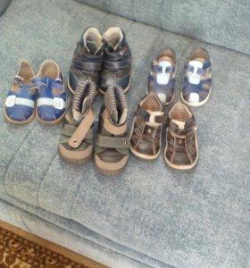 Обувь на мальчика 1 - 1,5