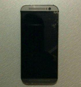 Срочно!!HTC One m8