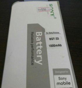 АКБ для Sony BST-33