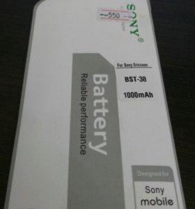 АКБ для Sony BST-38