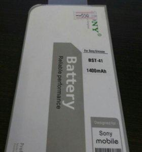 АКБ для Sony BST-41