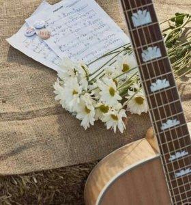 Преподаватель по классической гитаре