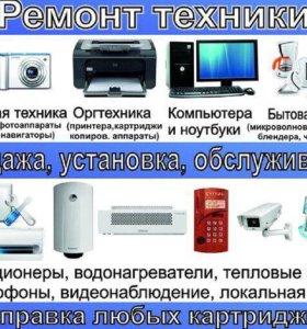 Ремонт телефонов, планшетов, фотоаппаратов