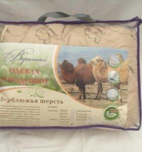 Одеяло верблюжья шерсть 🐫 новое Евро размер