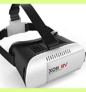 Виртуальные очки VR BOX. Проживи истинность