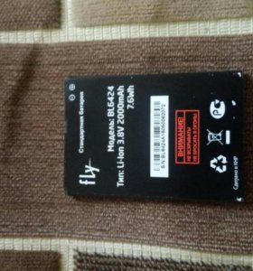 Аккумулятор для телефона Fly nimbus5