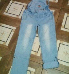 Комбинезон,шорты,джинсы для беременной