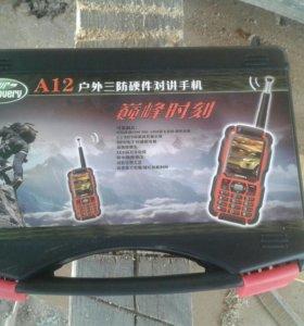Телефон discoveri