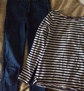 Джинсы, футболки,шорты, рубашка