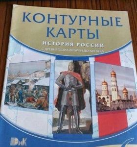 Контурная карта по истории России 6 класс