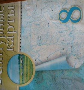 Контурная карта по географии 8 класс