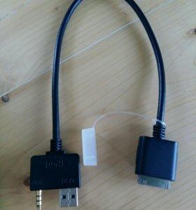 Провод USB+AUX для ipod в авто i30