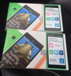 Nokia 730 DS