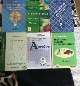 Материалы по алгебре и геометрии 7-11 класс