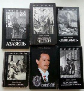 Акунин детективы 6 книг
