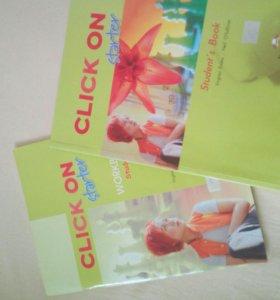Учебник к дополнительным занятиям по Английскому