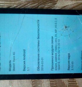 Телефон мтс смарт 4G