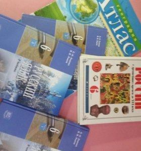 Учебники 6 класс, география, история