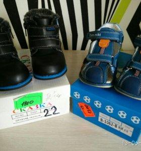 Обувь 22 размер(цена за 1 пару)