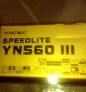 вспышка новая YONGNUO 560 III