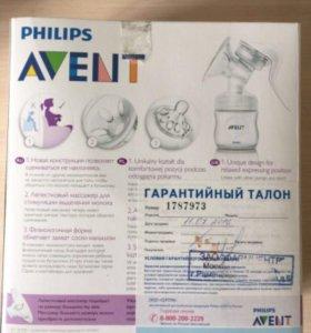 Ручной молокоотсос Авент