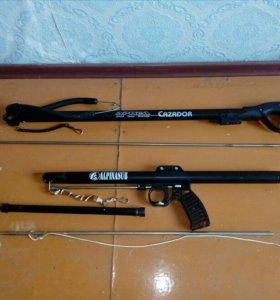 Ружья для подводной охоты 2шт.