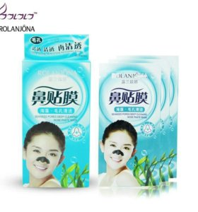 Полоски для очищения носа в наличии!!!