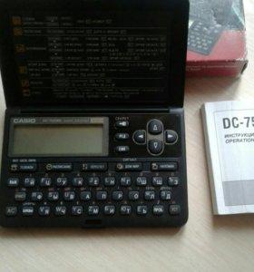 Записная электронная книжка Casio DS-7500 RS