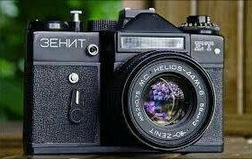 Фотоаппарат ,,Зенит,,