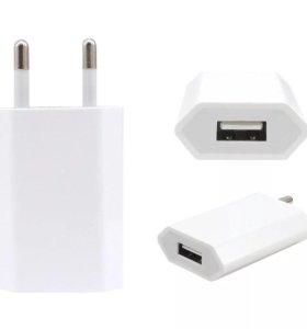 Адаптер для зарядки iPhone и iPad