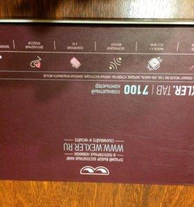Планшет Wexler Tab 7100