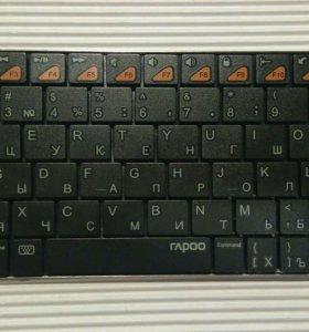 Bluetooth мини-клавиатура Rapoo E6300