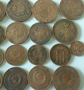 Монеты СССР и царские