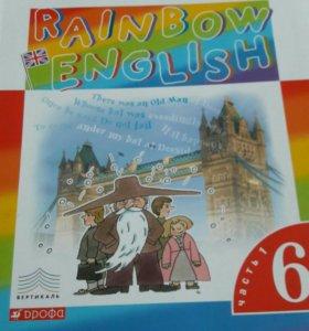 Английский язык 6класс