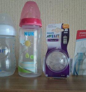 Новые бутылочки и детские соски на бутылку