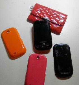 Телефон СРОЧНО!!,!