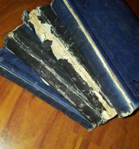 Собрание сочинений Гоголя 1867 год