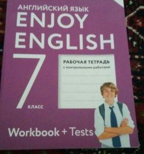 Тетрадь по английскому языку для 7 класса