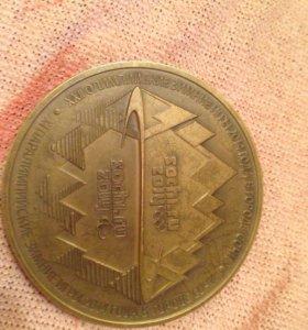 Медаль участника сочинской олимпиады
